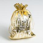 Мешочек подарочный парча Happy new Year, 16 × 24 см