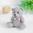 """Soft toy key ring """"Bear"""" color MIX"""