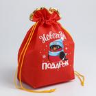 Мешок подарочный «Новогодний подарок», 28 × 28 см
