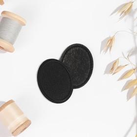 Заплатка для одежды «Овал», 4,2 × 3 см, термоклеевая, цвет чёрный Ош