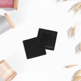 Заплатка для одежды «Квадрат», 2,6 × 2,6 см, термоклеевая, цвет чёрный Ош