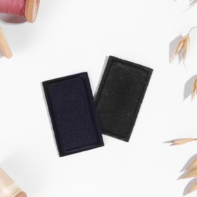 Заплатка для одежды «Прямоугольник», 4,5 × 2,5 см, термоклеевая, цвет тёмно-синий Ош