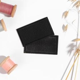 Заплатка для одежды «Прямоугольник», 6,5 × 3,8 см, термоклеевая, цвет чёрный Ош
