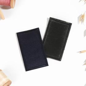 Заплатка для одежды «Прямоугольник», 6,5 × 3,8 см, термоклеевая, цвет тёмно-синий Ош