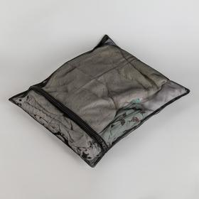 Мешок для стирки Доляна, 40×50 см, мелкая сетка, цвет чёрный
