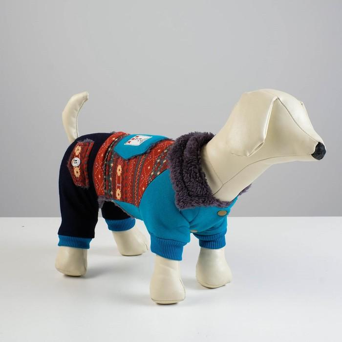 Комбинезон для собак, еврозима на меховом подкладе, XS (ОШ 18-22,ОГ 27-32,ДС 20 см), голубой   43337