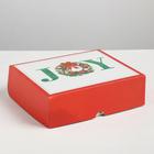 Упаковка для кондитерских изделий Joy, 20 × 17 × 6 см