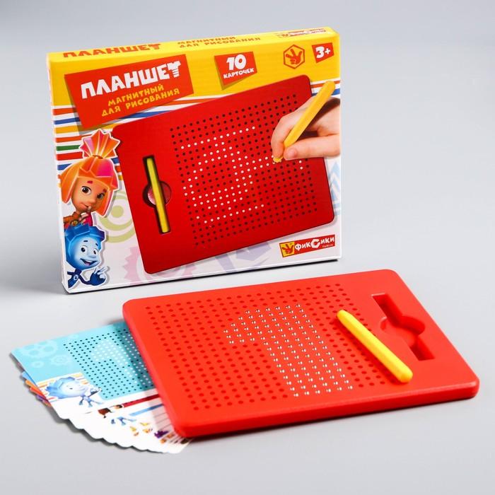 Планшет магнитный для рисования ФИКСИКИ, 380 отверстий