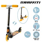 """Scooter-snow scooter winter 2 in 1 """"Tiger"""""""