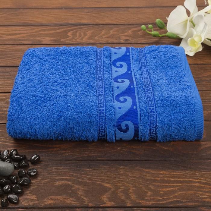 Полотенце махровое Elegance, 50х90 см, синий