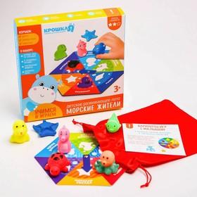 Настольная игра для малышей лото «Африка»