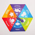 Настольная игра для малышей лото «Морские жители» - фото 105527763