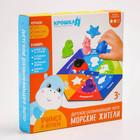 Настольная игра для малышей лото «Морские жители» - фото 105527764