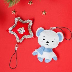 Новогодние игрушки, брелоки из фетра «Мишка и звёздочка»