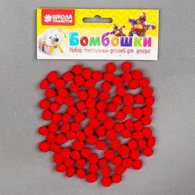 Набор текстильных деталей для декора «Бомбошки» 100 шт. набор, размер 1 шт: 1 см, цвет красный