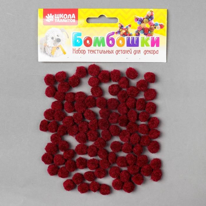 Набор текстильных деталей для декора «Бомбошки» 100 шт. набор, размер 1 шт: 1 см, цвет рубиновый - фото 411556