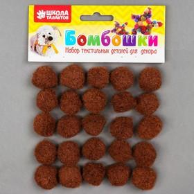 """A set of textile parts for decoration """"Bombski"""" 25 PC set, size 1 PCs, 2 cm, color coconut"""