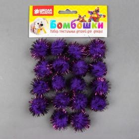 "Set of parts for decoration of the ""Bombski with glitter"" set 18pcs, size 1 PCs 2.5 cm, color purple 43427"