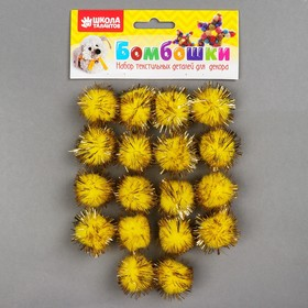 """Set of parts for decoration of the """"Bombski with glitter"""" set of 18 PCs, 1 PCs size 2.5 cm yellow"""