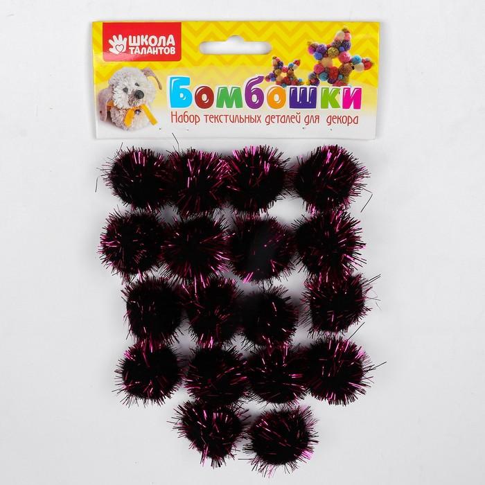 Набор деталей для декора «Бомбошки с блеском» набор 18 шт., размер 1 шт: 2,5 см, цвет чёрно-красный - фото 702273932