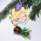 Подвеска на ёлку рождественская «Ангел»