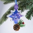 Подвеска на ёлку рождественская «Звезда»