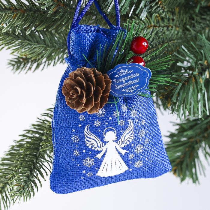 Подвеска-мешочек на ёлку «Снежный ангел»