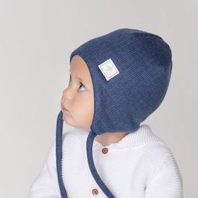 Шапка для мальчика с завязками, цвет индиго/светоотражающий, размер 46-50