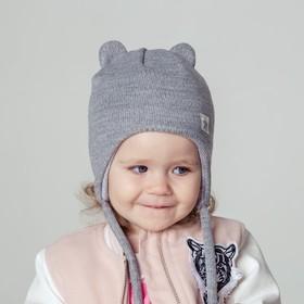 Шапка для девочки с завязками, цвет серый/ушки, р-р 46-50