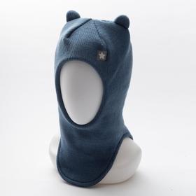 Шапка-шлем с мал.ушками, цвет индиго, размер 42-46