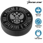 "Puck adult ""coat of Arms"""
