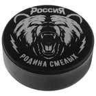 """Puck adult """"Russia"""""""