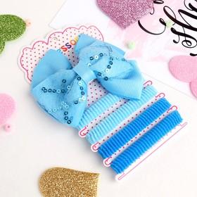 """Набор для волос """"Малютка"""" (4 резинки, 1 зажим) пайетки голубой"""