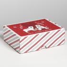 Коробка складная «Новогодняя», 30.7 × 22 × 9.5 см