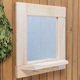 Зеркало квадратное, большое с полкой и 3 крючками, 53×53×1,6 см