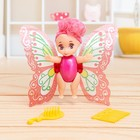 Doll fairy Butterfly with accessories, MIX