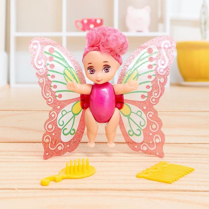 Кукла сказочная «Бабочка» с аксессуарами, МИКС