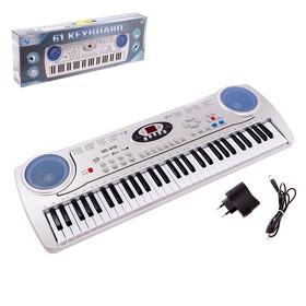 Синтезатор «Музыкальный мир», 61 клавиша, с микрофоном и адаптером