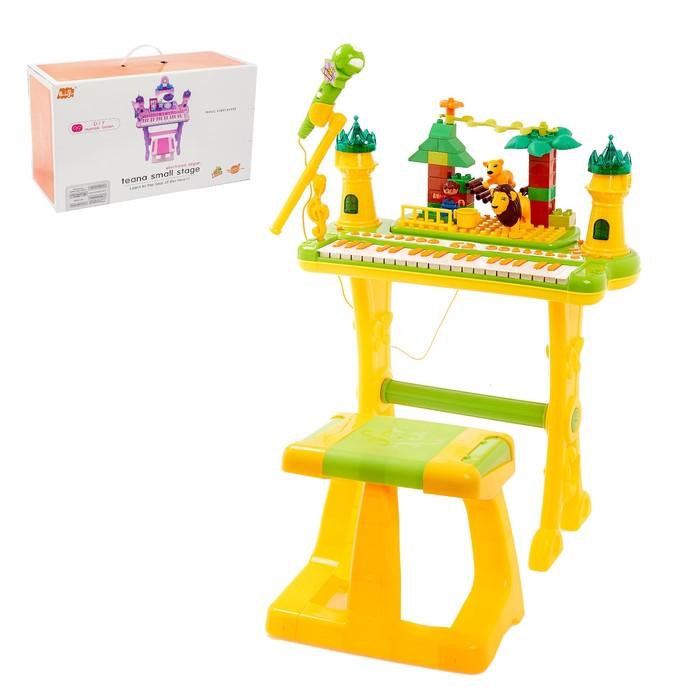 Пианино «Королевский мир», с конструкотором, микрофоном и стульчиком