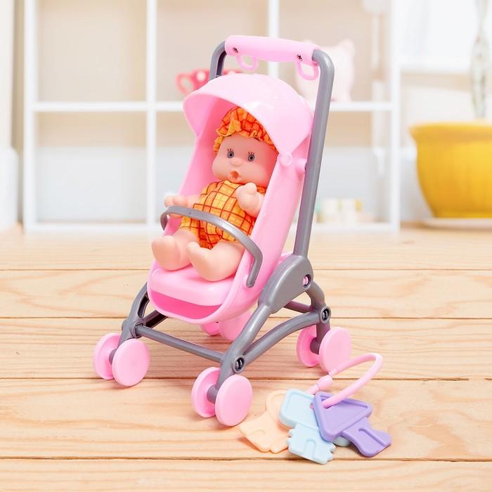 Пупс «Малыш» в коляске, с аксессуарами