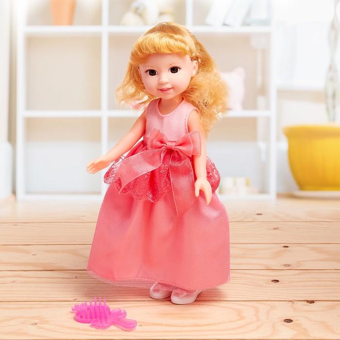 Кукла «Ксюша» в платье, с аксессуарами, МИКС