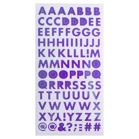 """Стикеры-алфавит Sticko """"Purple"""" 93 шт"""
