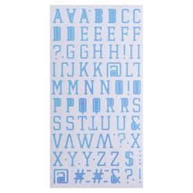 """Стикеры-алфавит Sticko """"Light Blue"""" 85 шт"""