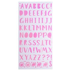 "Stickers-Sticko alphabet ""Pink"" 77 PCs"