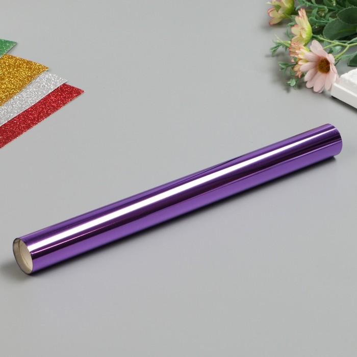 Фольга  WRMK для Foil Quill  «Фиолетовый» - UltraViolet - 30.5х243.8 см