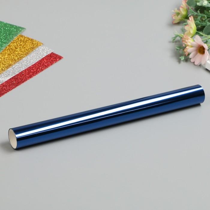 Фольга  WRMK для Foil Quill «Синий» - Navy - 30.5х243.8 см