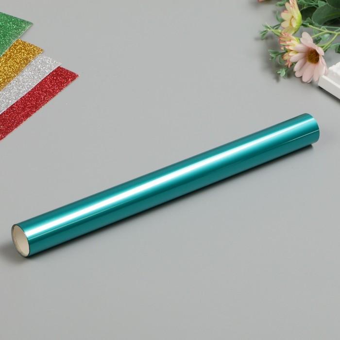 Фольга  WRMK для Foil Quill  «Аква» - Aqua - 30.5х243.8 см