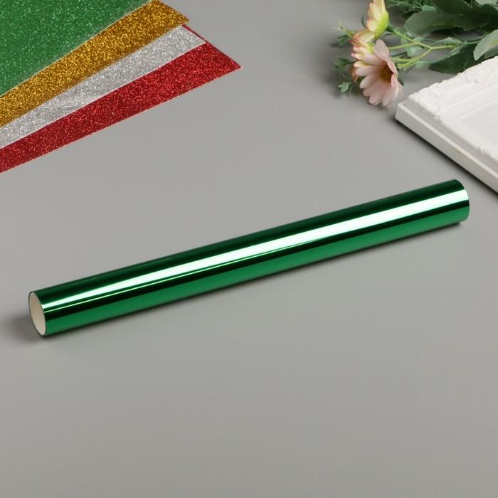Фольга  WRMK для Foil Quill  «Изумруд» - Emerald - 30.5х243.8 см