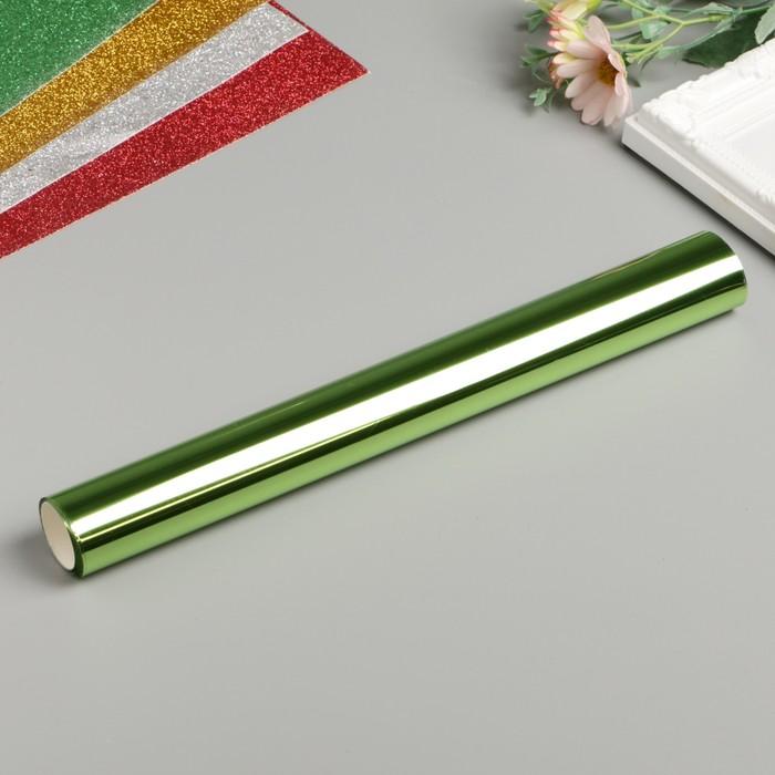 Фольга  WRMK для Foil Quill  «Лайм» - Lime - 30.5х243.8 см