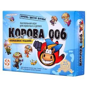 Настольная игра «Корова 006»